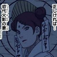 Mito Manga.jpg