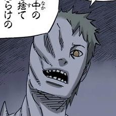 ShiroZetsuManga.jpg