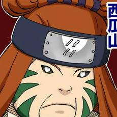 SuikazanFugukiManga.jpg