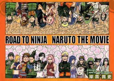 Road to Ninja One Shot.jpg