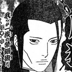 Mui Manga.jpg