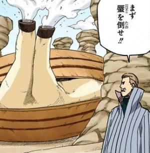MagenKijoNoRokakuManga.jpg