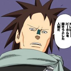 Motoi manga.jpg