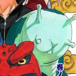 KatsuyuManga.jpg