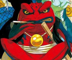 Gamakichi full manga.png
