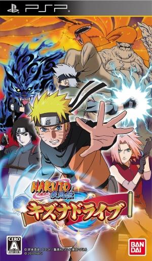 NarutoKizunaDriveAccel2.jpg