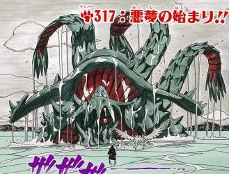 Sanbi manga.png