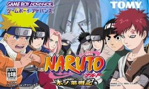NarutoKonohaSenki.jpg