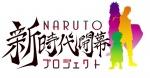 NarutoProjectSymb.jpg