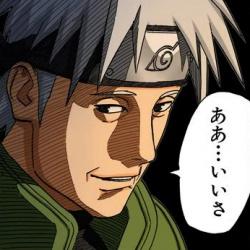 SakumoManga.jpg