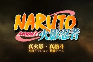 Naruto Mobile.jpg