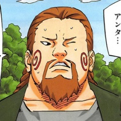Chouji Manga.jpg
