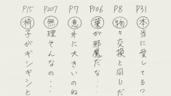 NarutoShippuuden154.jpg
