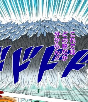 Senjikizame 2.jpg