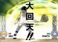 Hakkeshou Dai Kaiten.jpg