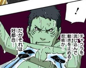 HijutsuIshibariManga.jpg