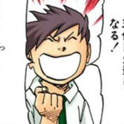 Koji Konoha manga.jpg