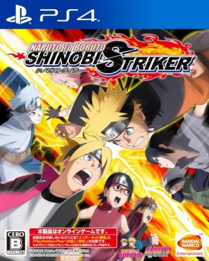 ShinobiStrikerPS4JAP.jpg