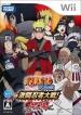 Gekito Ninja Taisen Special.jpg