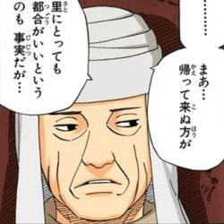 JousekiManga.jpg